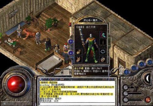 dnf私服登陆器那么这个地下城的出现又能给玩家带 地下城私服网站