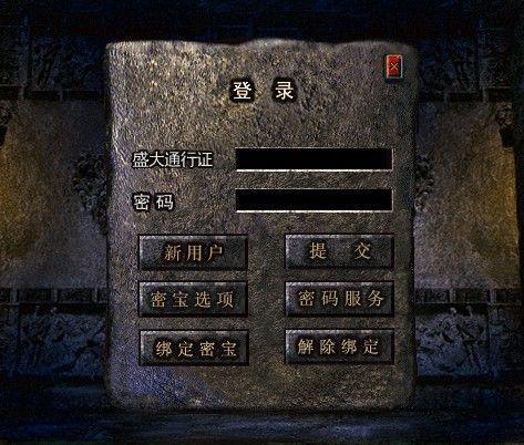 地下城与勇士私服,28改版试手,15荒古光剑魂通关无尽难度41层魂牛