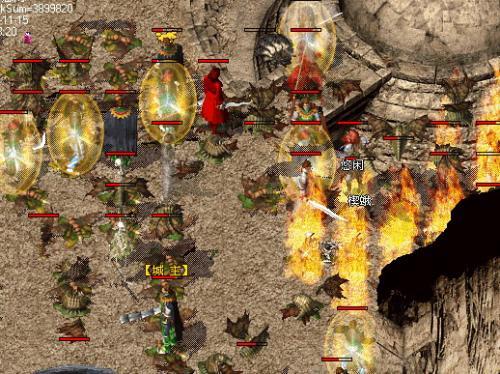 游戏运营唯唯诺诺tp警察重拳出击地下城与勇士私服