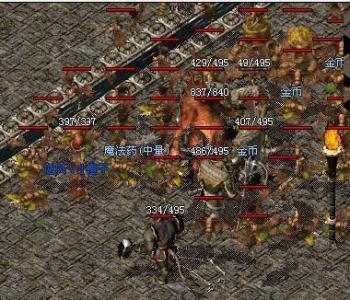 兵书怀表哪个好点地下城与勇士sf发布网